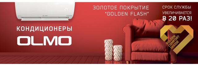 Кондиционер Olmo OSH-10FR10 cерия INNOVA INVERTER R410