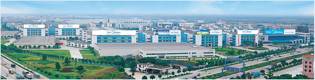 Кто производит и где собирают кондиционеры Olmo (Олмо). На каком заводе и в какой стране?